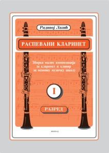 R. Lazić – V. Peričić: Raspevani klarinet I